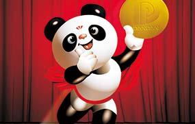 1990年 购入亚运会吉祥物熊猫盼盼