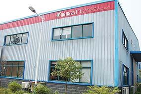 1982年 辽宁营口乡镇金属制品厂开工生产