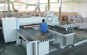 2003年 宜昌盼盼木制品有限责任公司成立