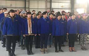2008年 北京盼宝宝木业有限公司成立