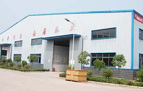 2013年 宜昌盼盼门业科技有限公司成立