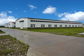 2011年 哈尔滨盼盼木业有限公司成立