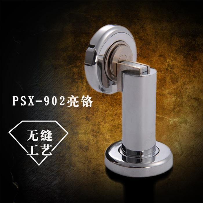 PSX-902亮铬|五金辅料