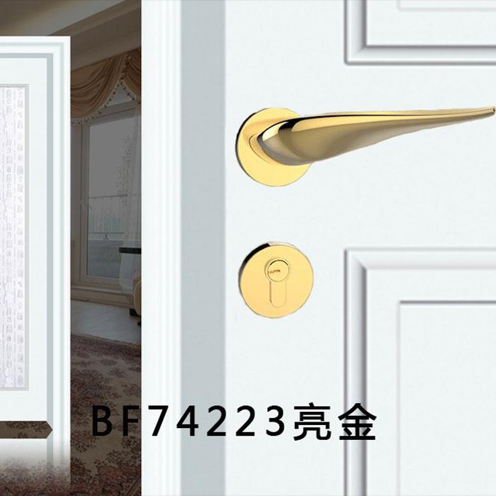 BF74223亮金|五金辅料