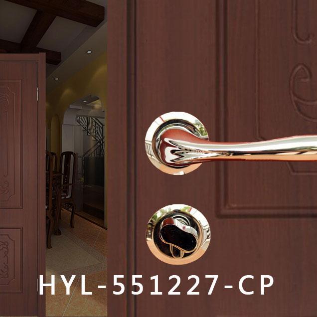HYL-551227-CP|五金辅料