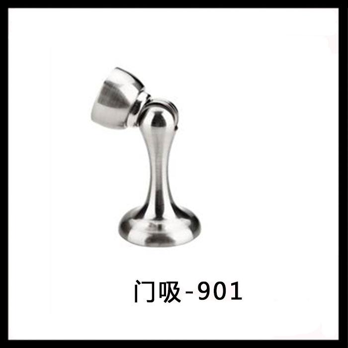 门吸-901拉丝银|五金辅料