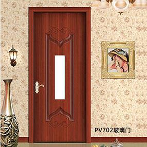 盼盼科技健康门PV702玻璃门|盼盼木门