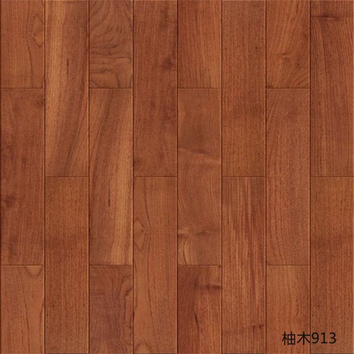 柚木913|盼盼地板