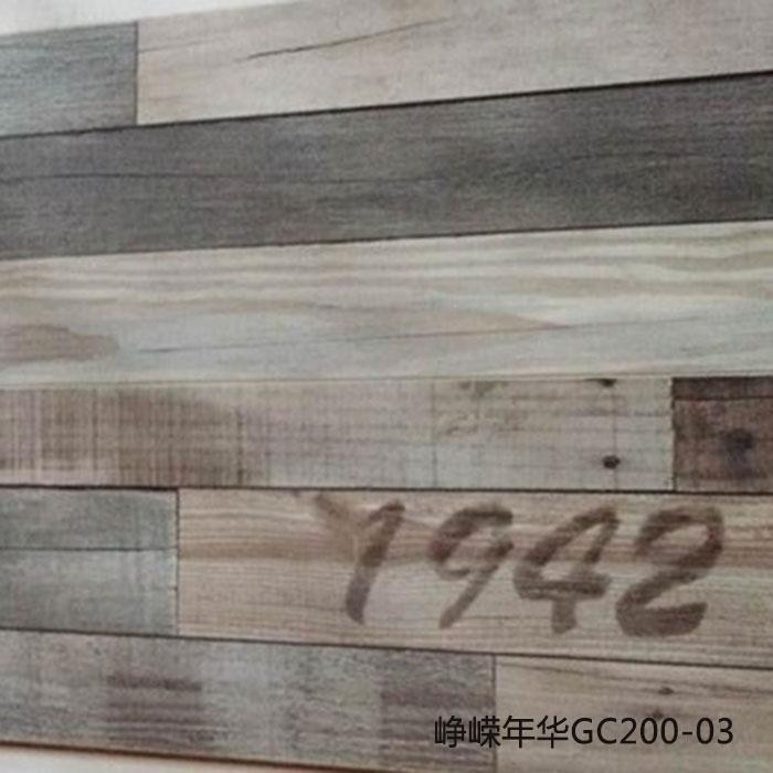 峥嵘年华GC200-03|盼盼地板