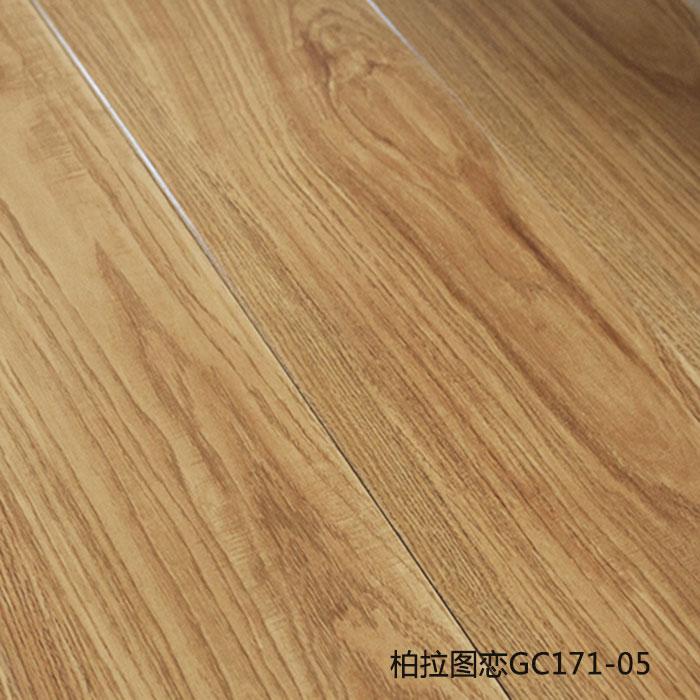 柏拉图恋GC171-05|盼盼地板