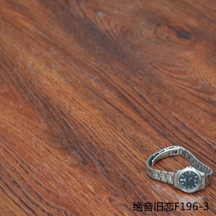 绝音旧恋F196-3|盼盼地板
