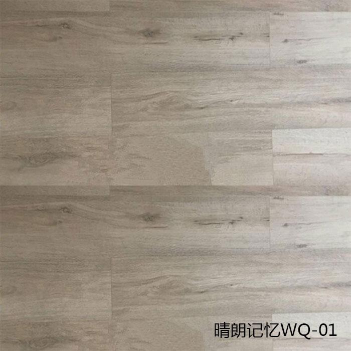 晴朗记忆WQ-01|盼盼地板