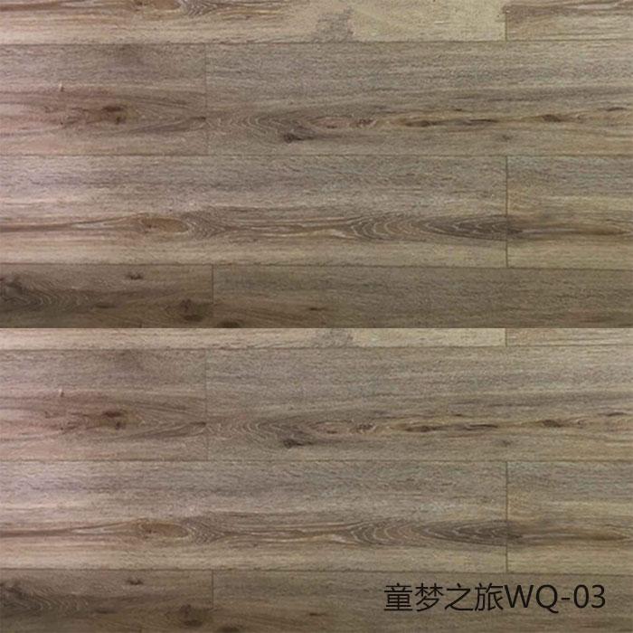 童梦之旅WQ-03|盼盼地板