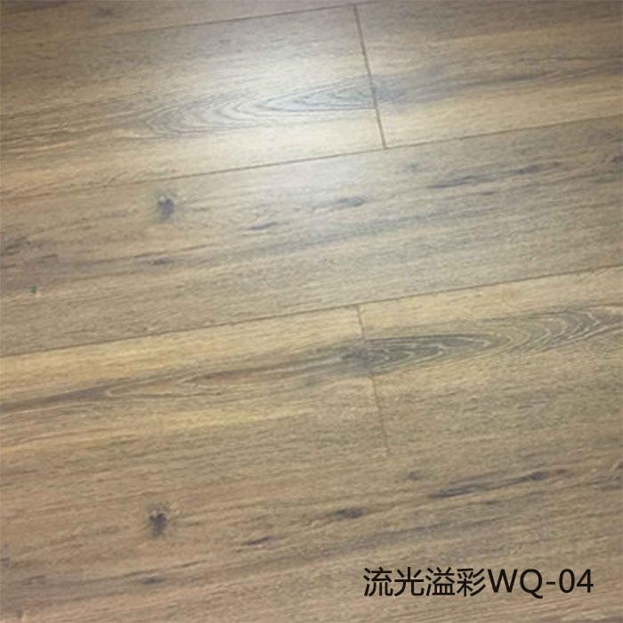 流光溢彩WQ-04|盼盼地板