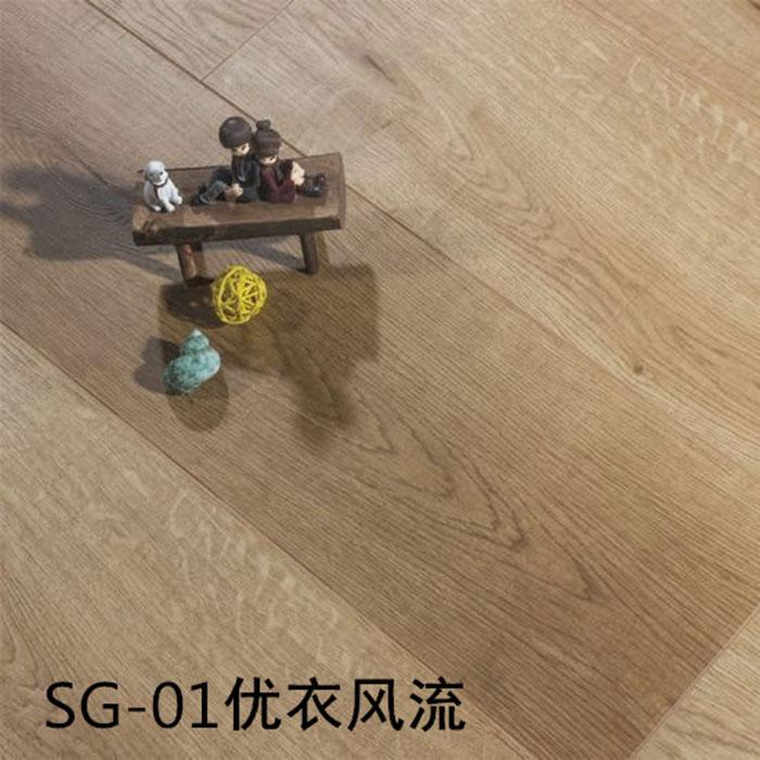 优衣风流SG-01|盼盼地板