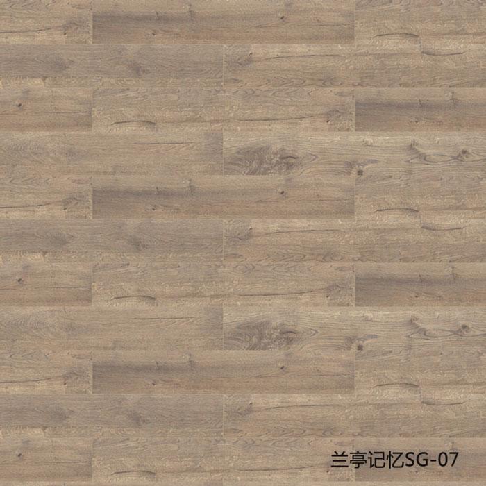 兰亭记忆SG-07|盼盼地板