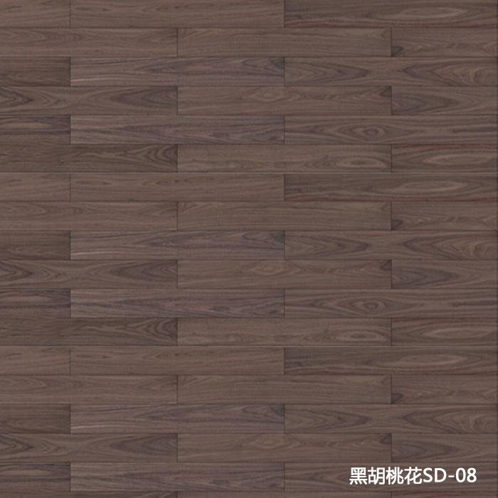 黑胡桃花SD-08|盼盼地板