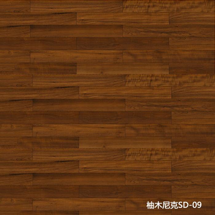 柚木尼克SD-09|盼盼地板