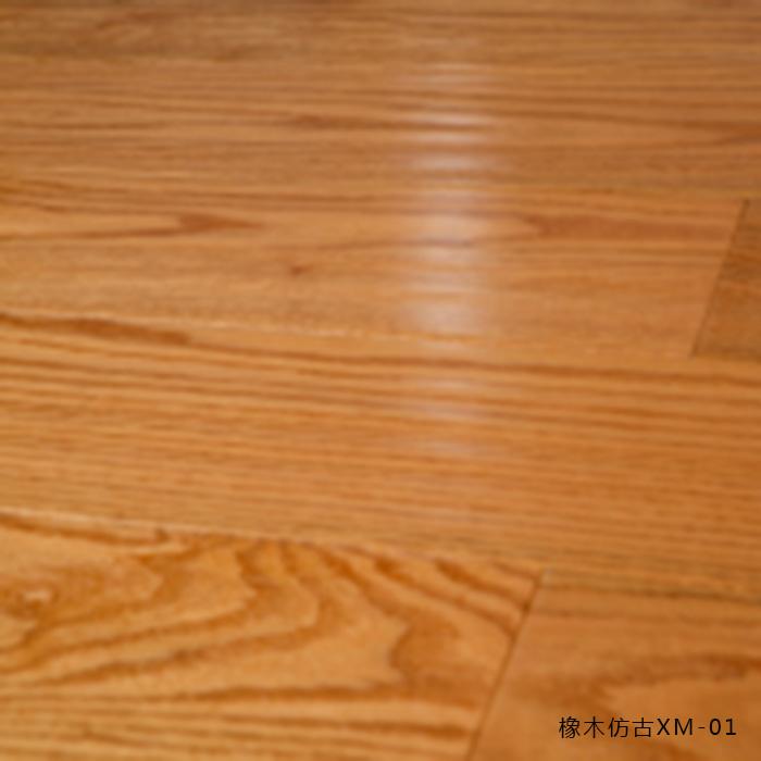 橡木仿古XM-01|盼盼地板