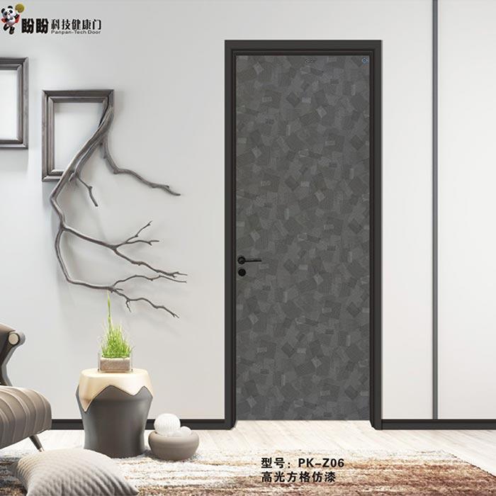 盼盼科技健康门丨PK-Z06丨高光方格仿漆