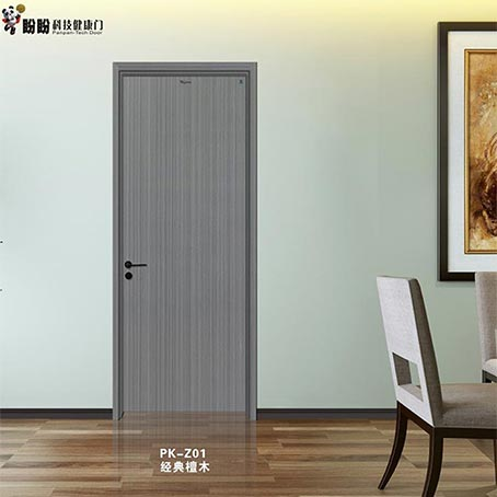 盼盼科技健康门丨PK-Z01丨经典檀木