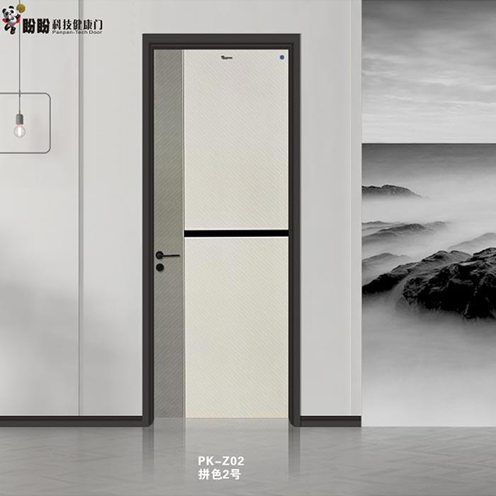 盼盼科技健康门丨PK-Z02拼色2号