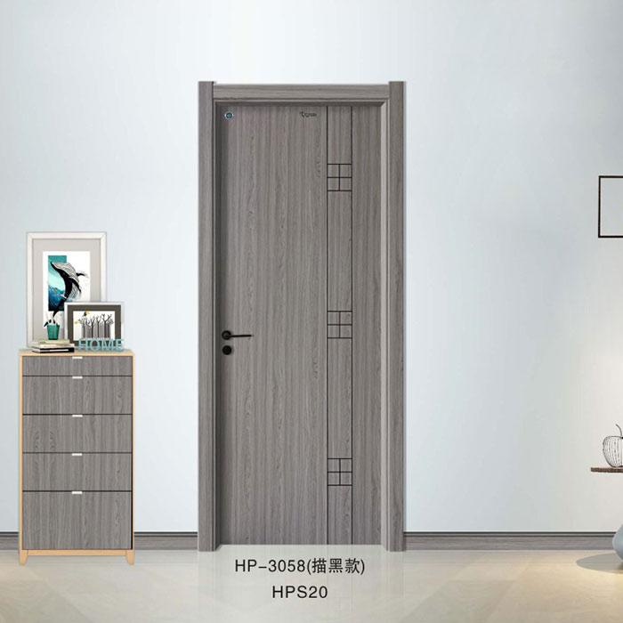 盼盼实木复合门HP-3058描黑款