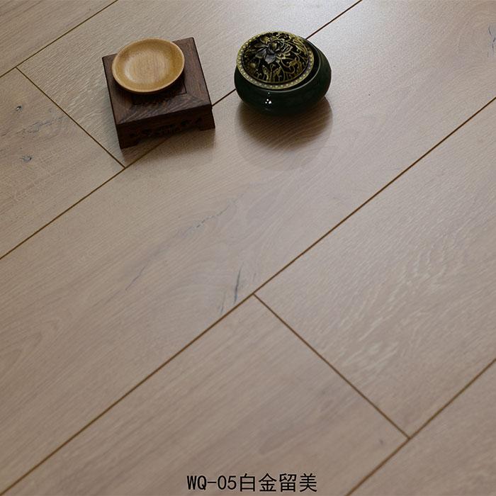 白金留美WQ-05丨盼盼地板