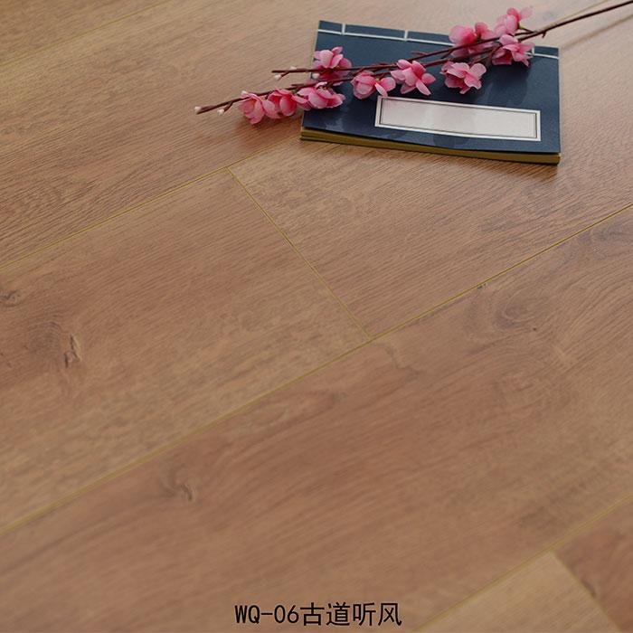 古道听风WQ-06丨盼盼地板