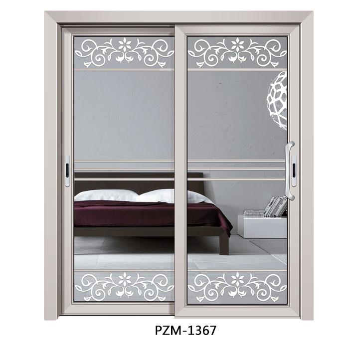 金太阳合金门PZM-1367